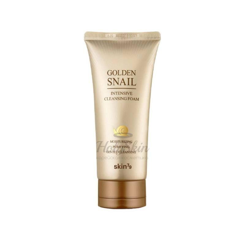 Купить Антивозрастная очищающая пенка с улиточным муцином Skin79, Golden Snail Intensive Cleansing Foam, Южная Корея