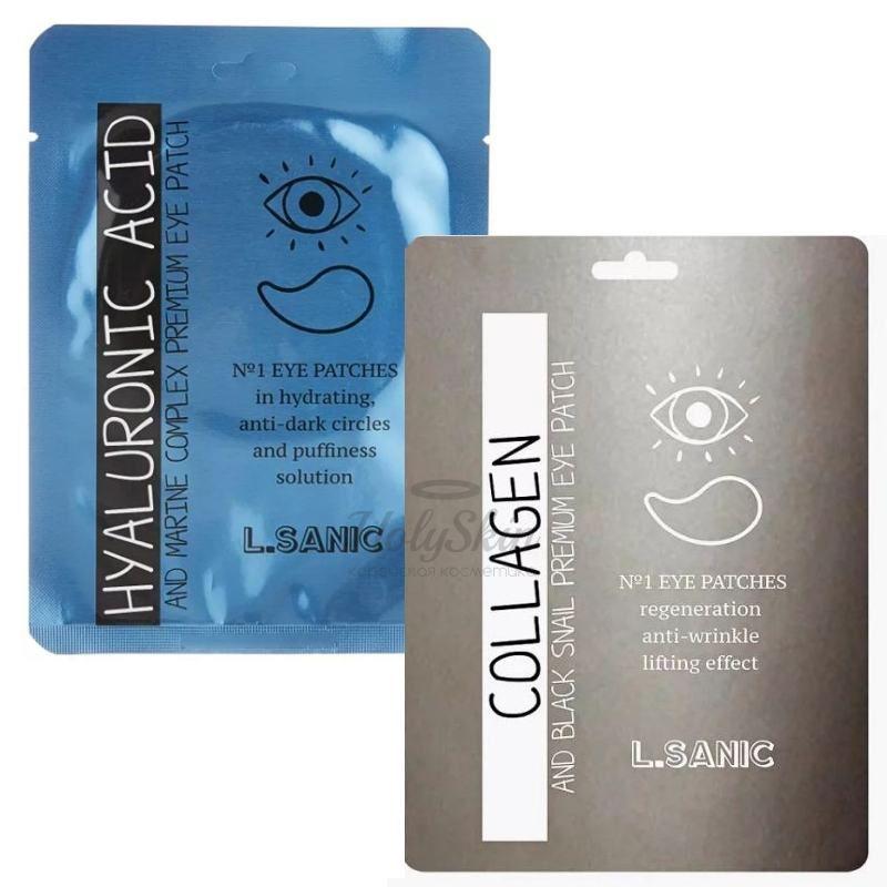 Купить Гидрогелевые патчи для глаз L'Sanic, Premium Eye Patch 2 шт, Южная Корея