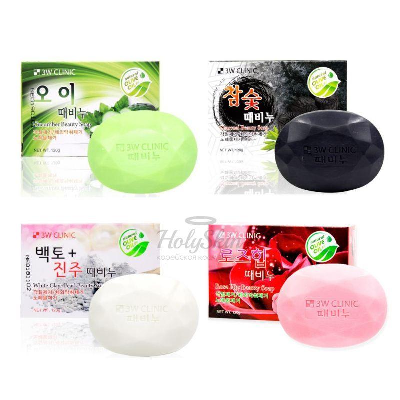 Купить Мыло для лица и тела 3W Clinic, 3W Clinic Beauty Soap, Южная Корея