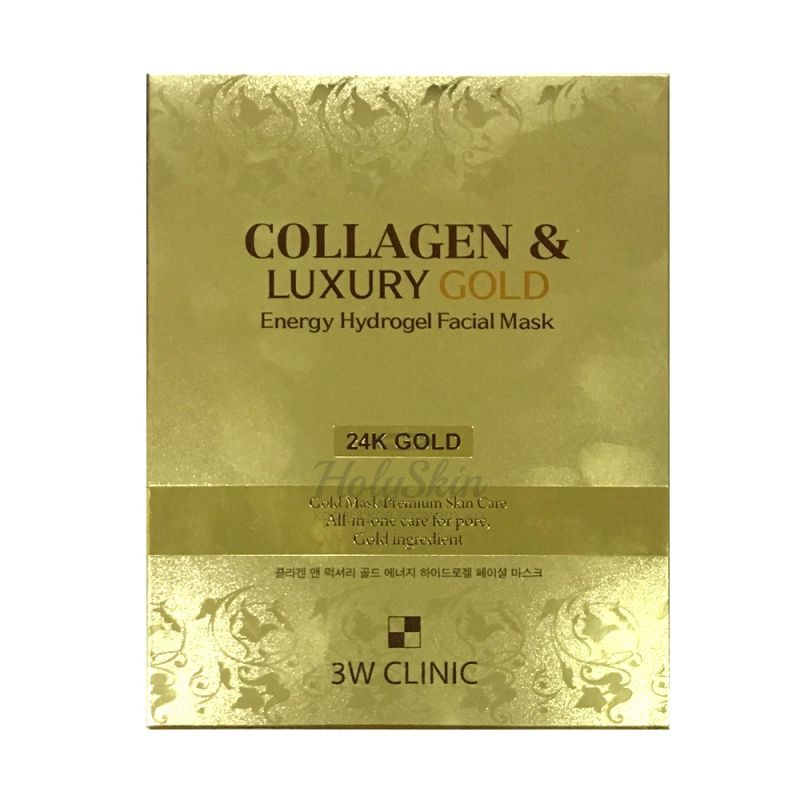 Collagen & Luxury Gold Energy Hydrogel Facial Mask отзывы