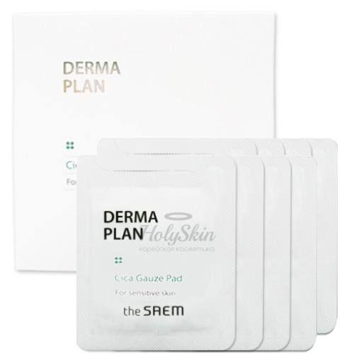 Увлажняющий пэды для лица с центеллой The Saem Derma Plan Cica Gauze Pad фото