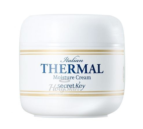 Italian Thermal Moisture Cream Secret Key купить