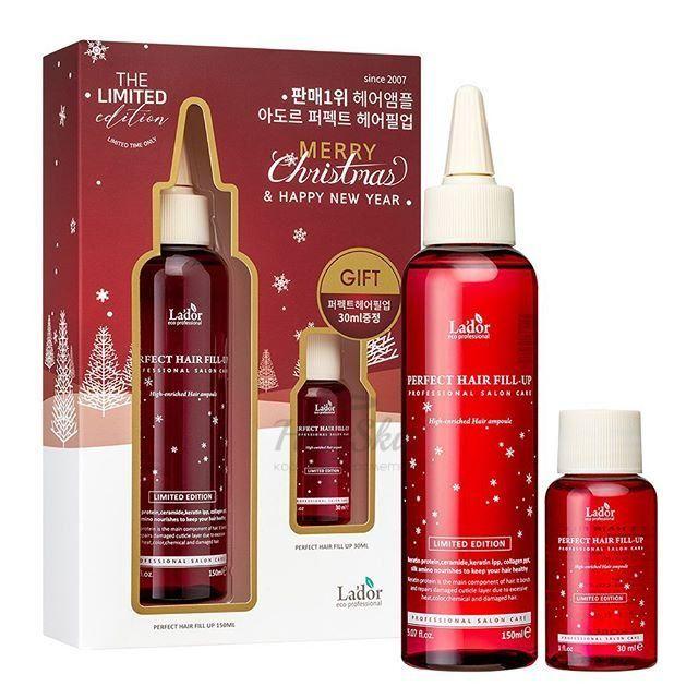 Подарочный набор филлеров для восстановления волос La'dor