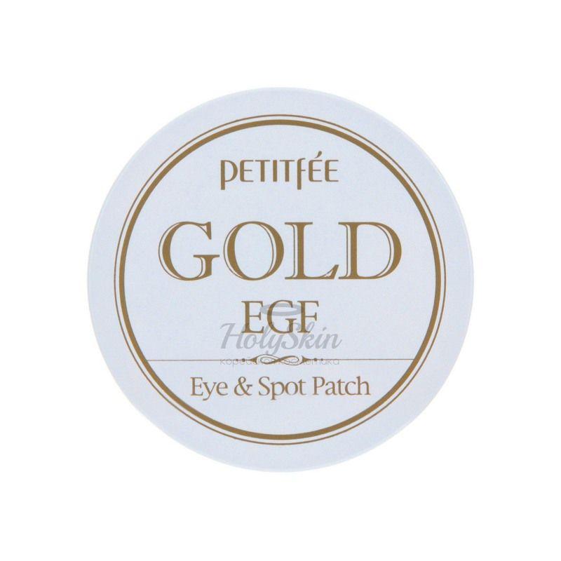 Гидрогелевые патчи для глаз с золотом и фактором роста EGF Petitfee
