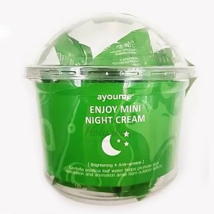 Купить Ночной крем с центеллой азиатской в мини-пирамидках Ayoume, Enjoy Mini Night Cream, Южная Корея
