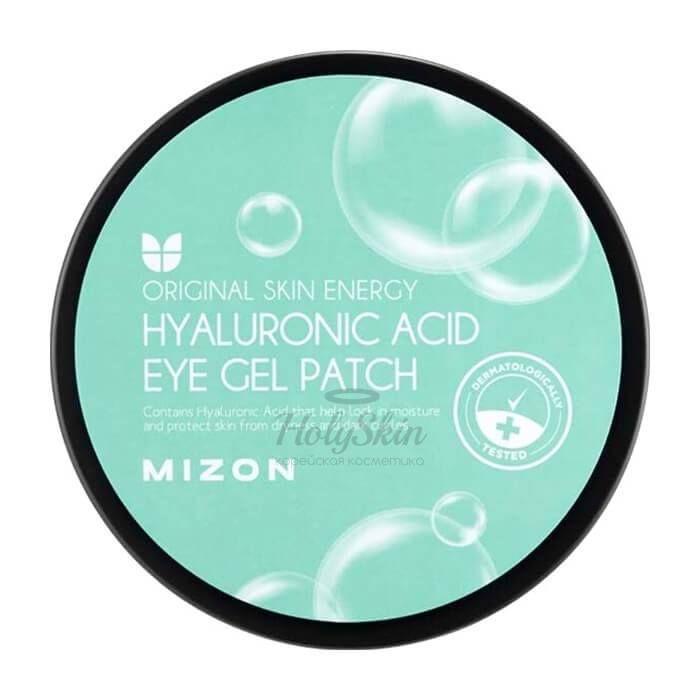 Купить Гидрогелевые патчи для век с гиалуроновой кислотой Mizon, Hyaluronic Acid Eye Gel Patch, Южная Корея