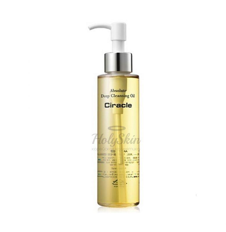 Гидрофильное масло для глубокого очищения кожи Ciracle Absolute Deep Cleansing Oil фото
