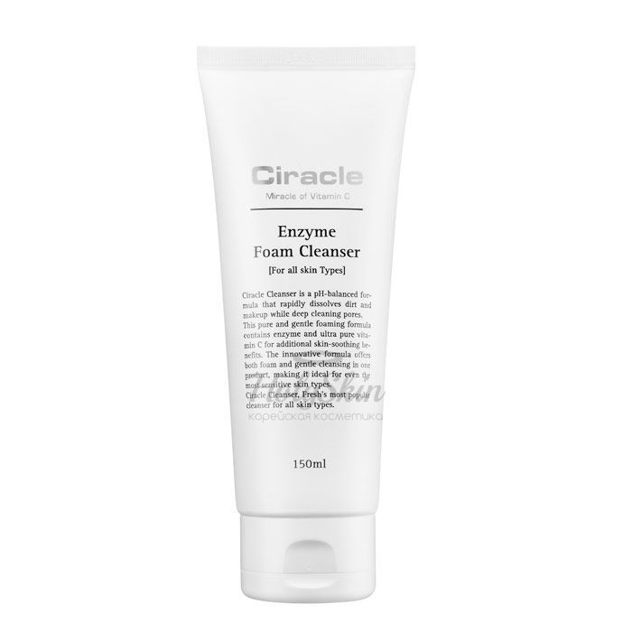 Enzyme Foam Cleanser Ciracle отзывы