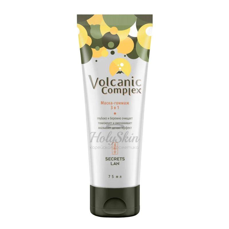 Маска-гоммаж с вулканическим пеплом Secrets Lan — Volcanic Complex Маска-гоммаж для лица 3 в 1
