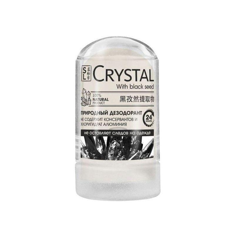 Натуральный минеральный дезодорант с черным тмином Secrets Lan — Crystal With Black Seed Природный дезодорант