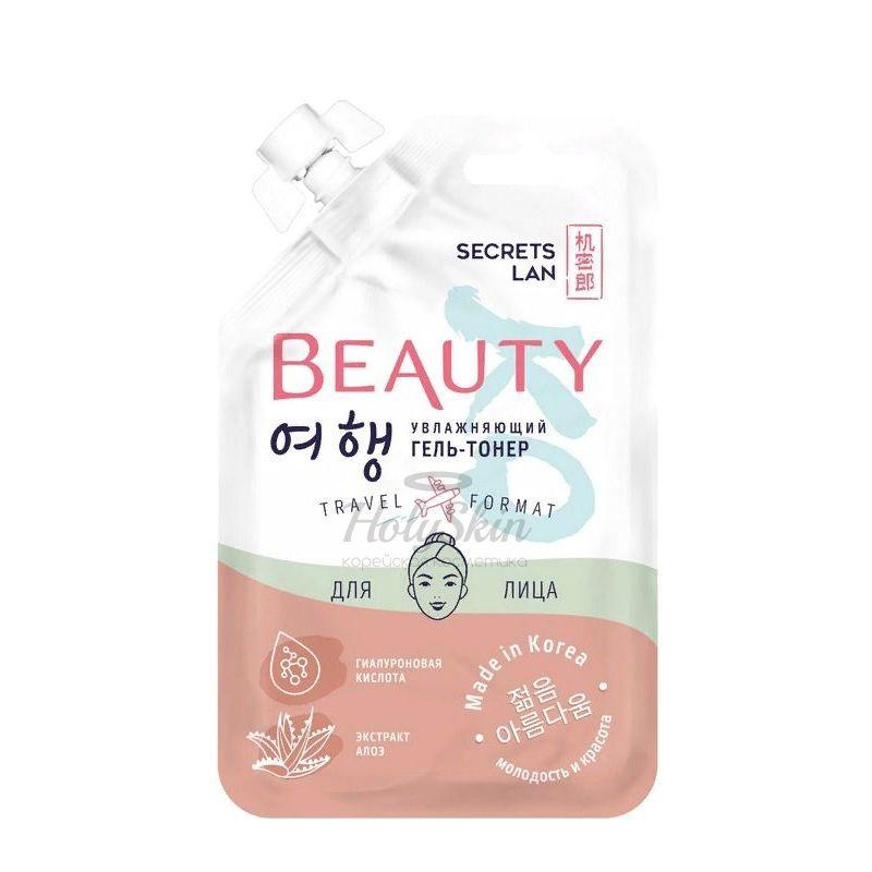 Увлажняющий гель-тонер помогает завершить этап очищения, восстанавливает водный баланс, успокаивает и тонизирует Secrets Lan, Beauty Ko Гель-тонер для лица увлажняющий, Южная Корея  - Купить