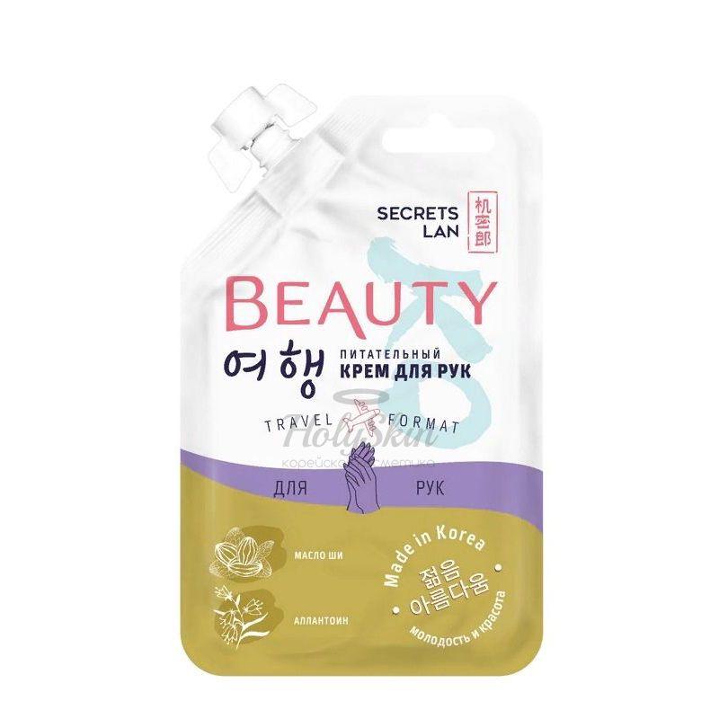 Купить Питательный крем для рук с маслом ши и аллантоином Secrets Lan, Beauty Ko Крем для рук питательный, Южная Корея