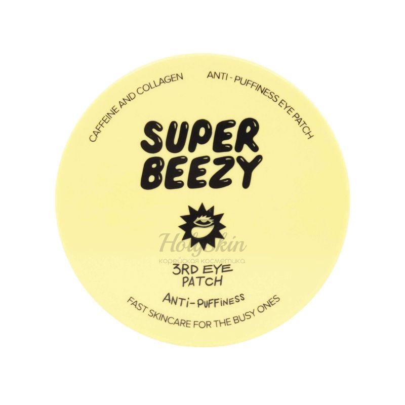 Купить Патчи с кофеином и коллагеном от отеков и темных кругов Super Beezy, Anti-Puffiness 3RD Eye Patch, Южная Корея