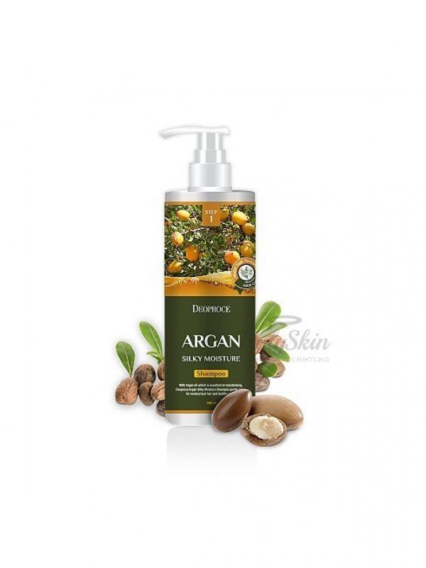 Увлажняющий шампунь с маслом арганы Deoproce