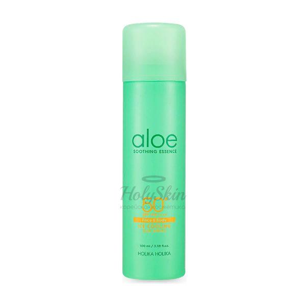 Купить Солнцезащитный спрей с охлаждающим эффектом Holika Holika, Aloe Soothing Essence FaceandBody Ice Cooling Sun Spray, Южная Корея
