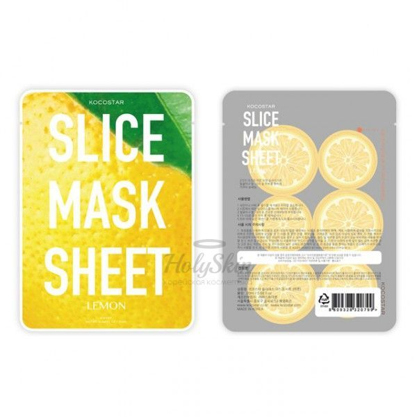 Slice Mask Sheet description