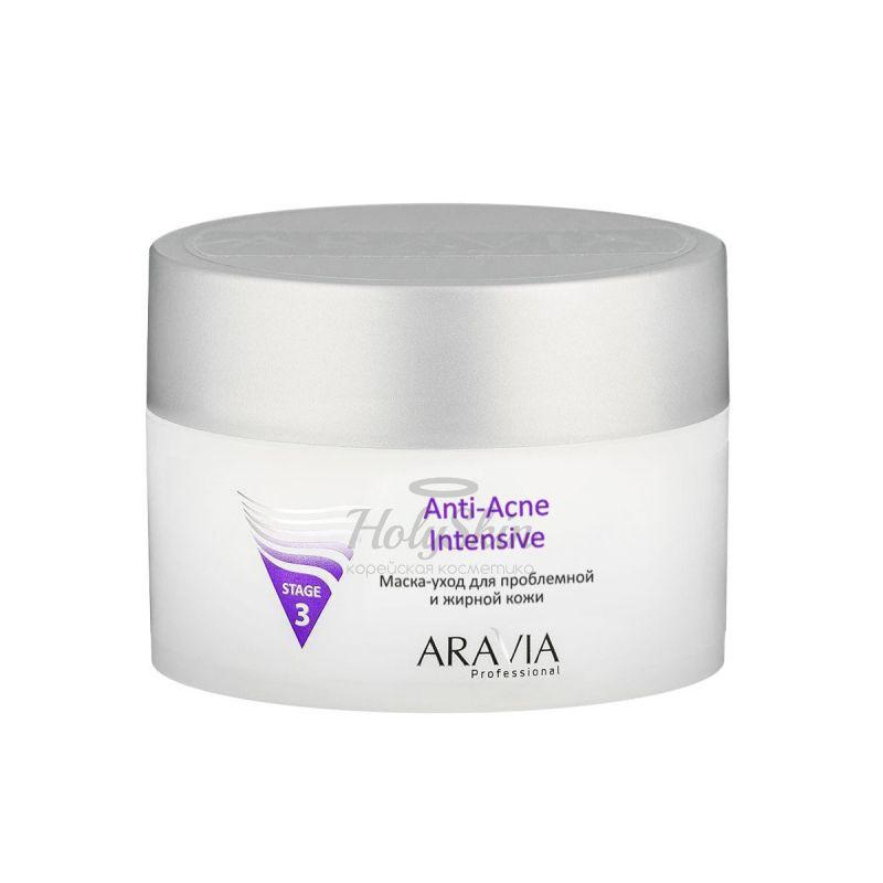 Купить Маска для интенсивного ухода за проблемной и жирной кожей Aravia Professional, Anti-Acne Intensive, Россия