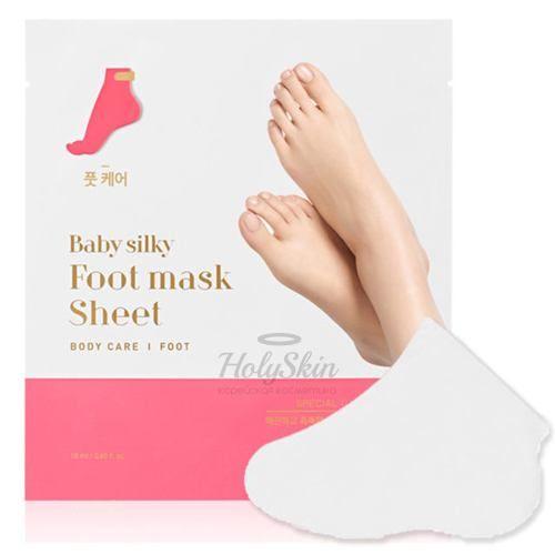 Купить Смягчающая тканевая маска для ног Holika Holika, Baby Silky Foot Mask Sheet, Южная Корея