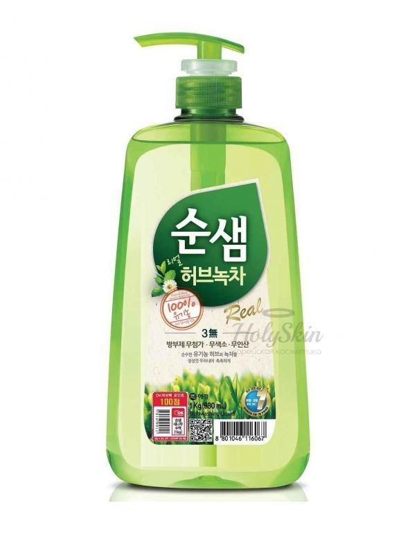 Soonsaem Natural Green Tea 1000ml купить