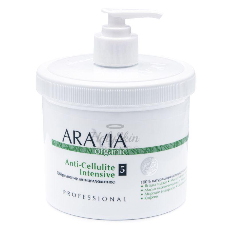Купить Антицеллюлитное обёртывание для тела Aravia Professional, Aravia Anti-Cellulite Intensive, Россия