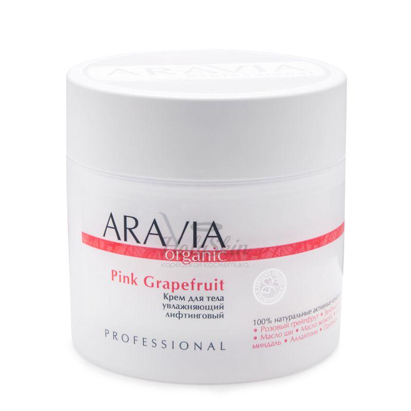 Купить Увлажняющий крем для тела с эффектом лифтинга Aravia Professional, Aravia Pink Grapefruit Крем для тела увлажняющий лифтинговый, Россия