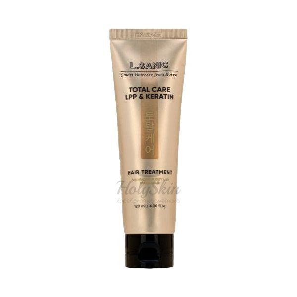 Купить Маска для комплексного ухода за волосами с кератином L'Sanic, Total Care LPP and Keratin Hair Treatment, Южная Корея