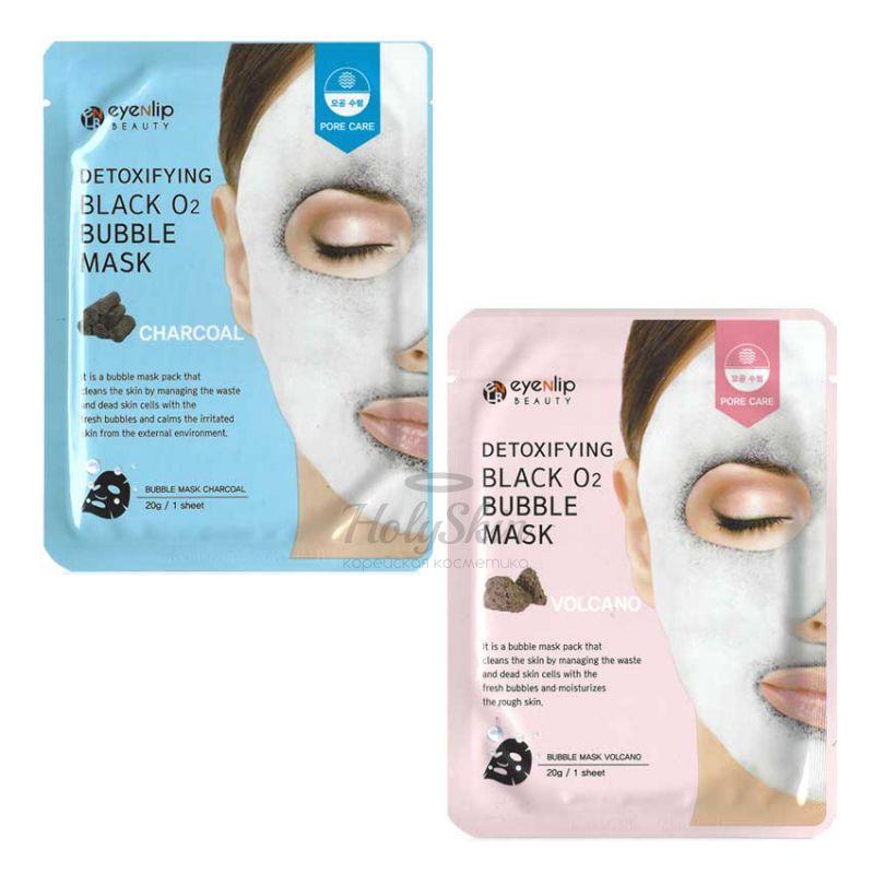 Купить Пузырьковая очищающая маска для лица Eyenlip, Detoxifying Black O2 Bubble Mask, Южная Корея