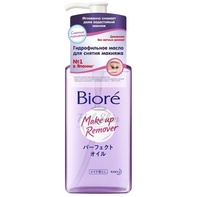 Средство для снятия макияжа на масляной основе Biore — Biore Гидрофильное масло для снятия макияжа