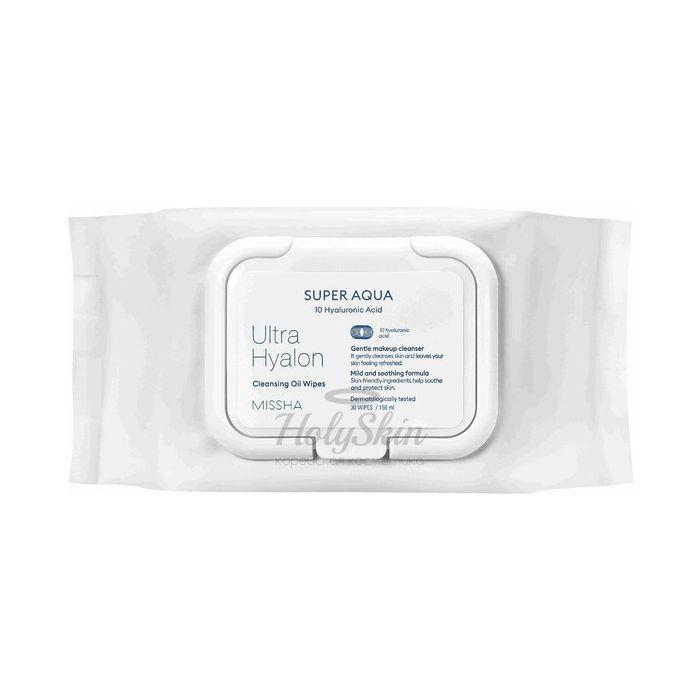 Очищающие салфетки для лица на масляной основе Missha