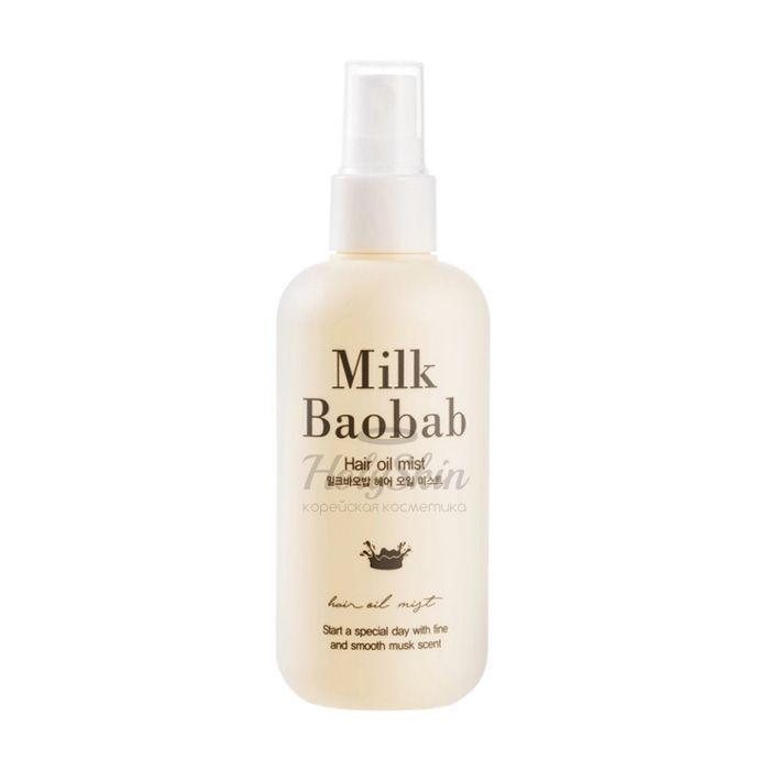 Купить Спрей-масло для волос Milk Baobab, Hair Oil Mist, Южная Корея