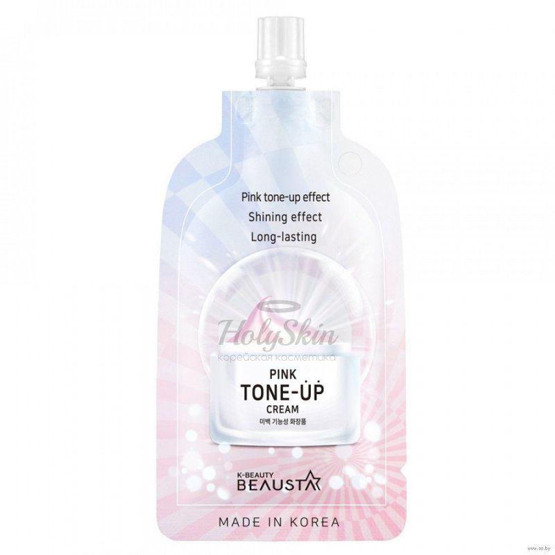Освежающий крем для лица с экстрактом белых цветов BEAUSTA, Pink Tone Up Cream, Южная Корея  - Купить