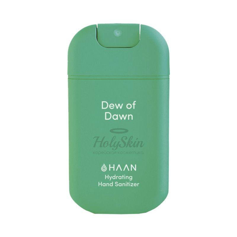 Очищающий и увлажняющий спрей для рук Утренняя роса HAAN