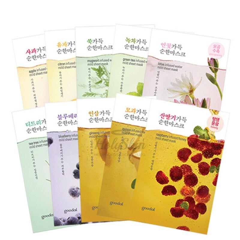 Купить Тканевая маска для эффективного ухода из натуральных ингредиентов Goodal, Mild Sheet Mask, Южная Корея