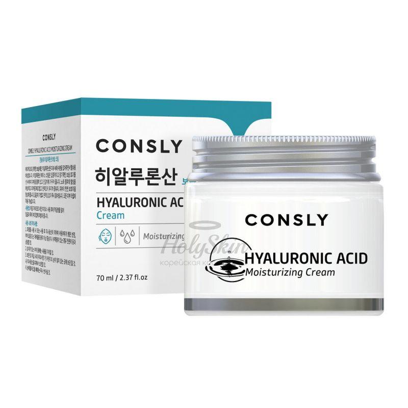 Купить Увлажняющий крем для лица с гиалуроновой кислотой Consly, Hyaluronic Acid Moisturizing Cream, Южная Корея