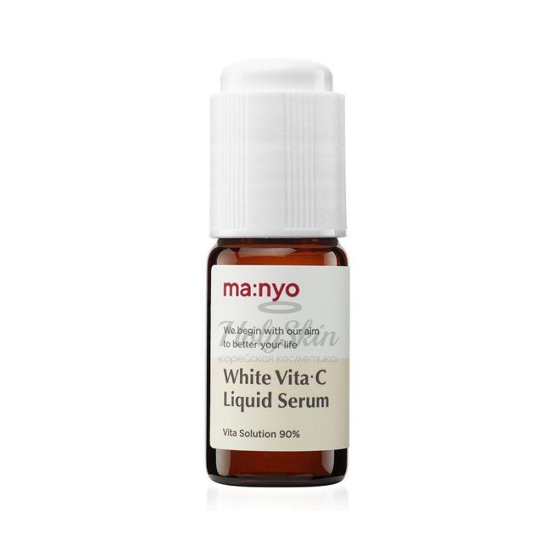 Купить Антивозрастная сыворотка для сияния кожи с витамином С Manyo Factory, White Vita C Liquid Serum, Южная Корея