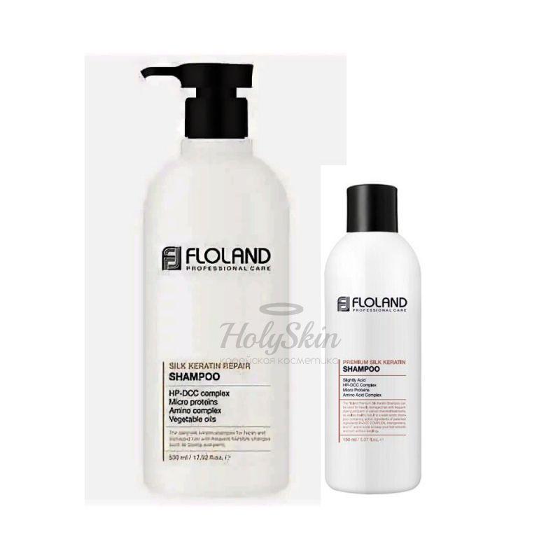 Купить Восстанавливающий шампунь для волос с кератином Floland, Premium Silk Keratin Shampoo, Южная Корея