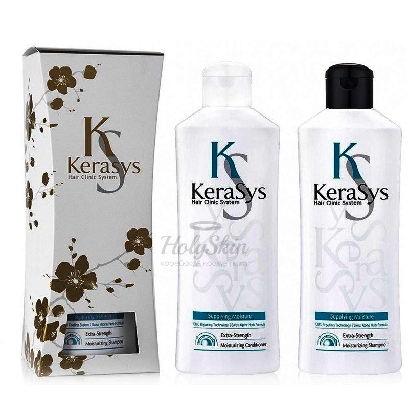 Подарочный набор для волос из шампуня и кондиционера Увлажняющий Kerasys