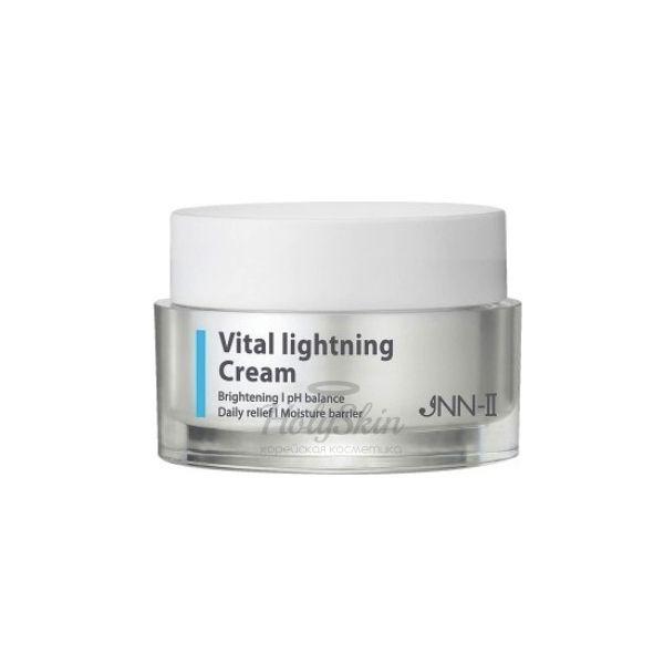 Осветляющий крем для сияния кожи Jungnani