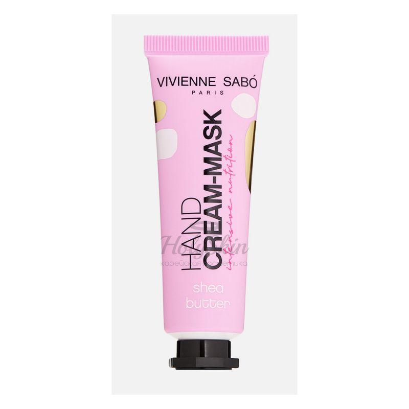 Купить Крем-маска для рук с шоколадно-цитрусовым ароматом Vivienne Sabo, Hand Cream-Mask Intensive Nutrition, Франция