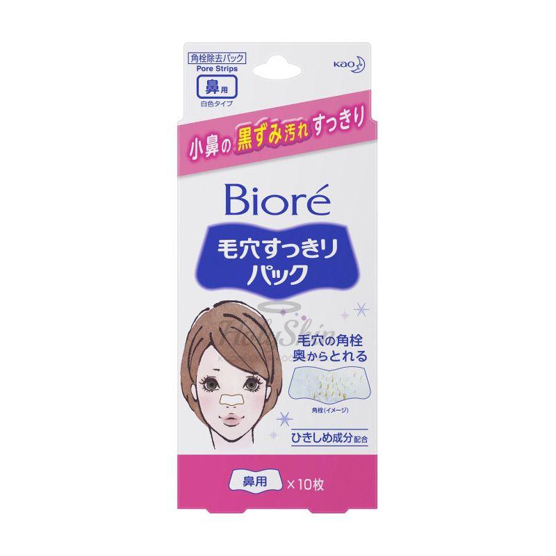 Купить Полоски с клейким слоем для очищения кожи носа Biore, Biore Полоски для носа 10 шт, Япония