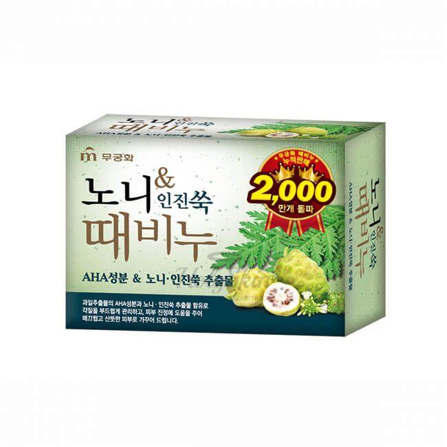 Купить Косметическое мыло-скраб с полынью и нони Mukunghwa, NoniandForemost Mugwort Scrub Soap, Южная Корея