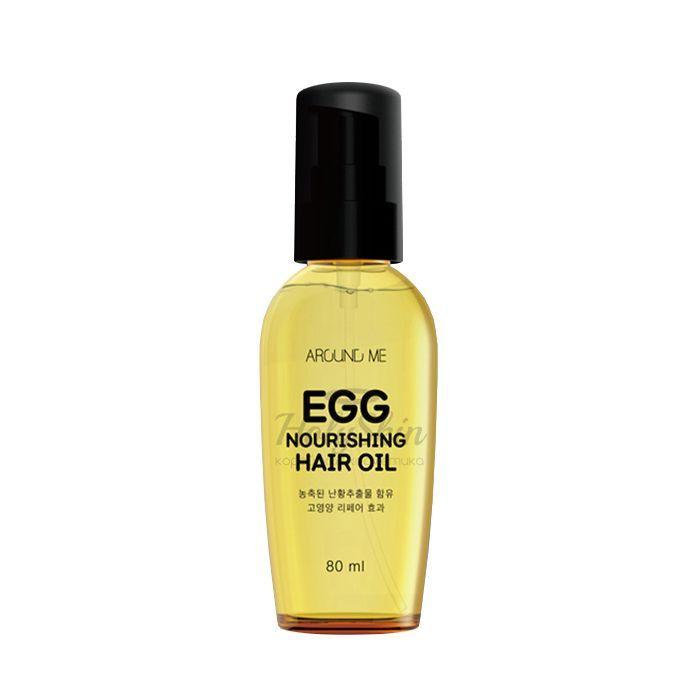 Купить Питательное масло для восстановления волос Welcos, Around Me Egg Nourishing Hair Oil, Южная Корея