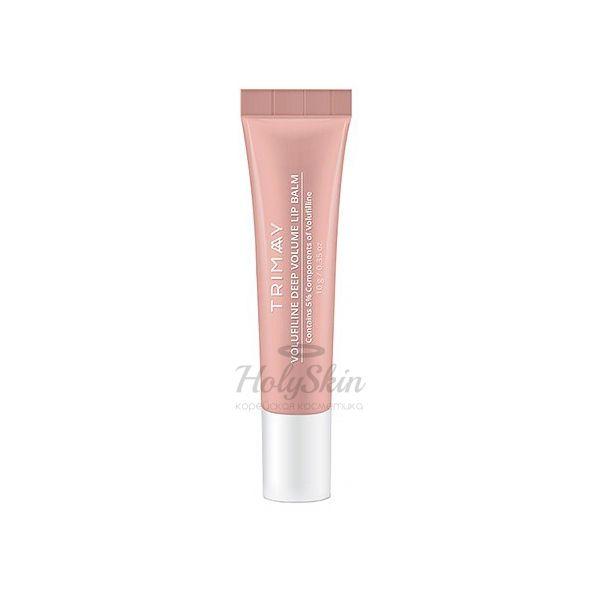 Купить Бальзам для губ с эффектом объема Trimay, Volufiline Deep Volume Lip Balm, Южная Корея