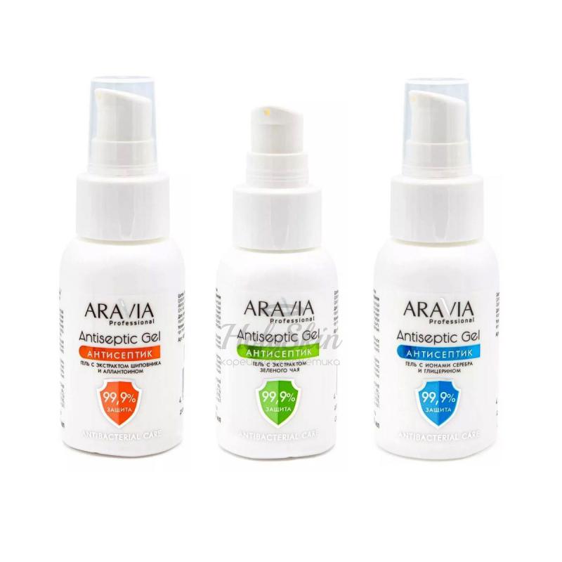 Гель-антисептик для рук с натуральными экстрактами Aravia Professional