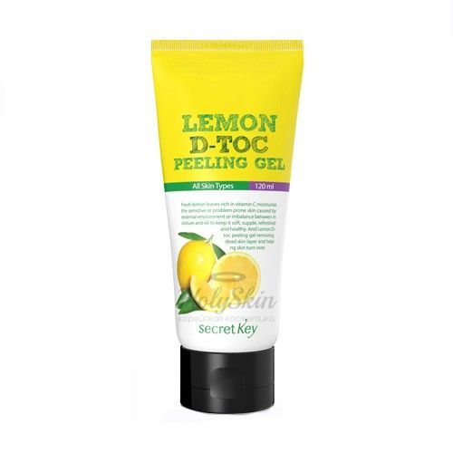 Lemon D-Toc Peeling Gel отзывы