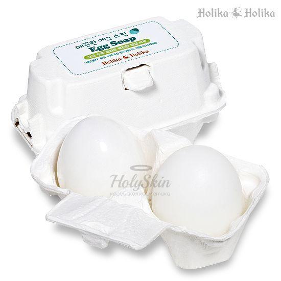 Купить Мыло-маска с яичным белком Holika Holika, Smooth Egg Skin Egg Soap, Южная Корея