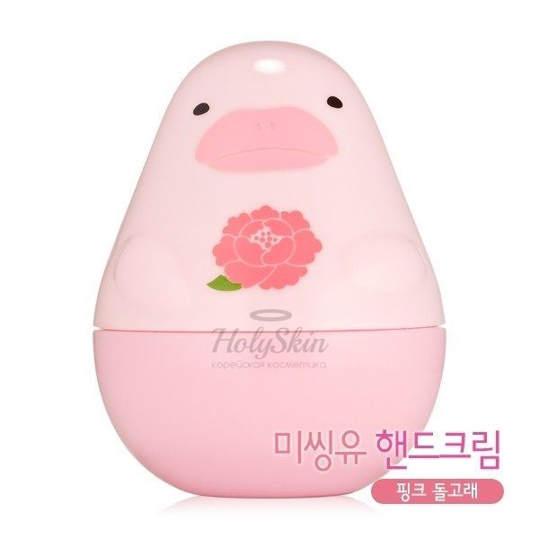 Missing U Hand Cream Lotion # 4 Pink description