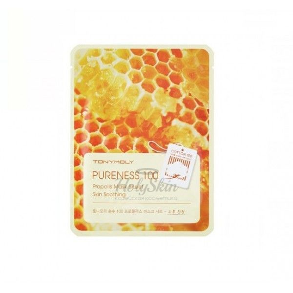 Pureness 100 Propolis Mask Sheet Tony Moly купить