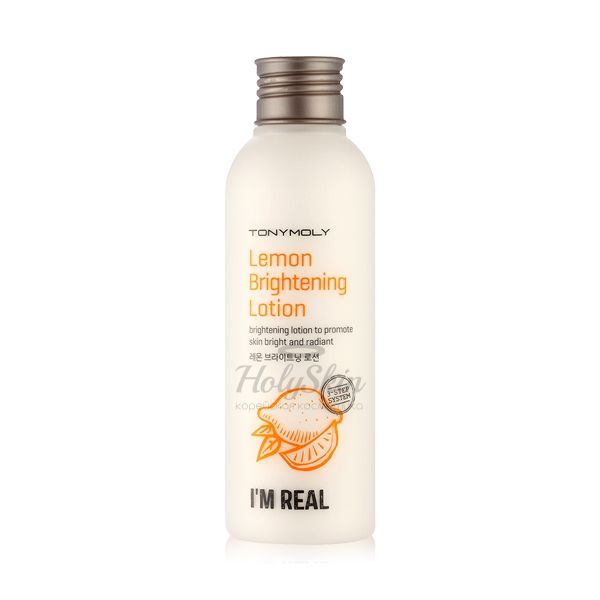 I'm Real Lemon Brightening Lotion отзывы