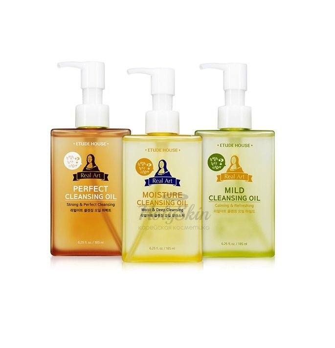 Real Art Cleansing Oil отзывы
